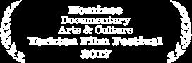 yorkton film festival 2017